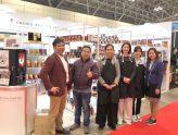 Trung Nguyên Legend khai xuân thành công tại Food Table in Japan 2019