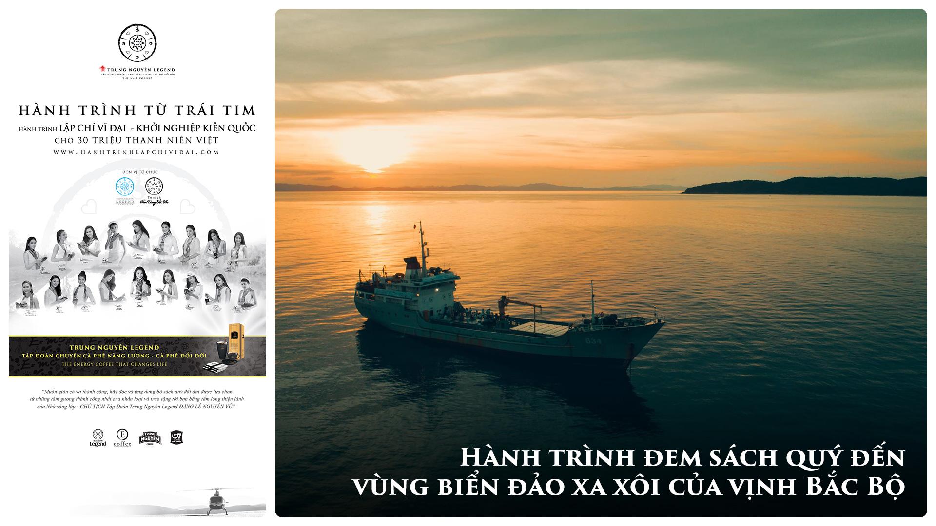 Hành Trình Từ Trái Tim đem sách quý đến vùng biển đảo xa xôi của vịnh Bắc Bộ